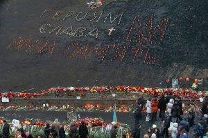 Порошенко присвоил звание Героев Украины 99 погибшим на Майдане (список)