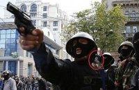 Экс-руководителя одесской милиции Фучеджи отпустили под домашний арест