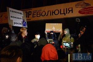 В Киеве полсотни человек требуют отмены концерта Ани Лорак