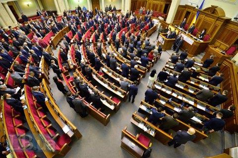 """Закон о """"партийной диктатуре"""" обжаловали в КС"""