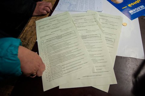 ЦВК передала бюлетені з місцевих виборів уМаріуполі двом із чотирьох районів