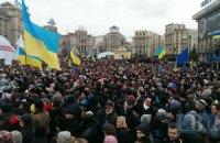 """Митингующие задержали на Майдане группу """"титушек"""" с железными палками"""