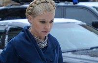 Тимошенко: объединенная оппозиция - это большой обман