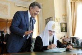 Патриарха наградили званием почетного доктора ОНЮА