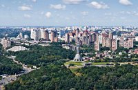 Киев попал в сотню самых дорогих городов мира