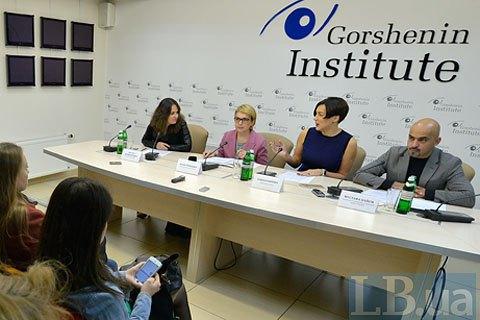 GoGlobal привлечет тысяча иностранных волонтеров для 100 000 украинских детей— Мир глобальных возможностей