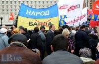 В Черкассах сотни людей требовали отставки губернатора