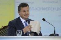 Янукович ратует за обновленную Конституцию