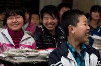 Китайский класс