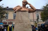 В румынском городе Сигету-Мармацией открыли памятник Шевченко