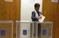 Порошенко подписал закон о тюрьме за подкуп на выборах