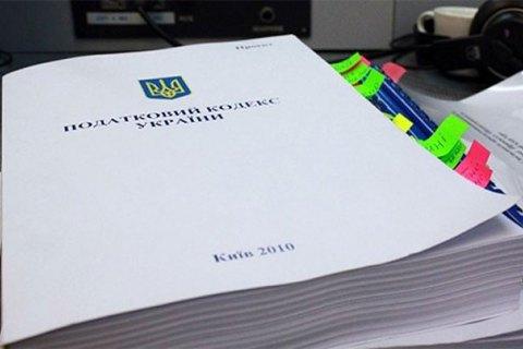 Рада отложила принятие нового Налогового кодекса на 2016 год