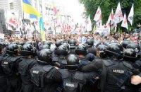 Против бютовцев под Печерским судом готовят провокации