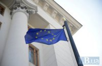 Украина может распрощаться с иллюзиями относительно Европы, - СМИ