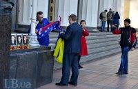 """Совместное заявление группы """"Друзей Украины"""""""