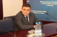 Начальник полиции Киева Терещук уволен по просьбе Деканоидзе (обновлено)
