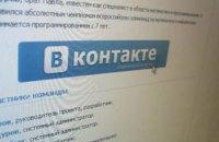 """В России насчитали 1,5 тыс. групп о суициде во """"ВКонтакте"""""""