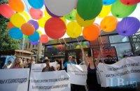 Гей-парад в Киеве проведут, несмотря на запрет