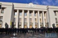 Скасування депутатської недоторканності - «випробовування на міцність» для новообраного парламенту