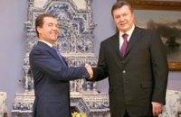 """Янукович """"заговорился"""" с Медведевым"""