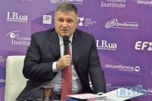 Аваков: украинцам либо хватит терпения ждать реформ, либо нет
