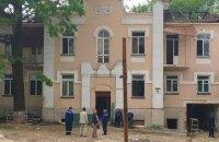 В Киеве снесли исторический дом с ромашками