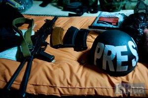Под Иловайском пропали три журналиста