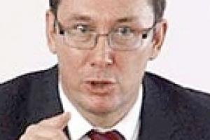 Луценко объявил очистку, потому как «заплыли жиром»