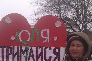 Бютовцы начали голодовку в Хмельницком