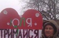 Б'ютівці розпочали голодування у Хмельницькому