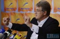 Юрист изложил доказательства преступления Ющенко