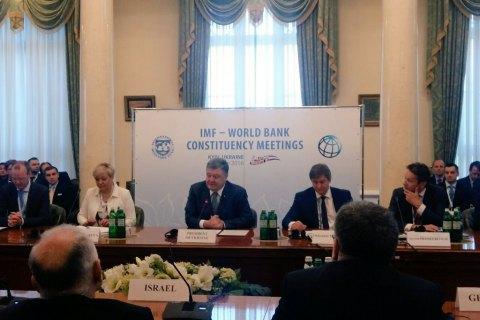 Порошенко назвал Гонтареву лучшим председателем НБУ