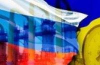 """Тимошенко заявила о преодолении """"газовых проблем"""" России и Украины"""
