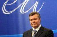 Янукович: Украина готова к ЕС настолько, насколько он готов к ней