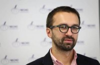 """Лещенко заявил, что """"Свобода"""" получила $200 тыс. из """"черной кассы"""" ПР"""