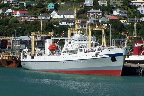 Госбюджет Украины был дополнен на13 млн грн засчет деятельности государственного флота