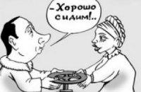 Славянский крест