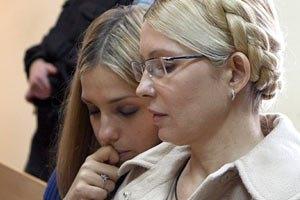 Дочь Тимошенко: пребывание мамы в СИЗО приведет к чему-то хорошему