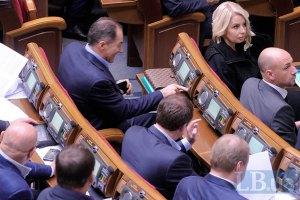 Рада рассмотрит законопроекты о лечении Тимошенко 5-8 ноября