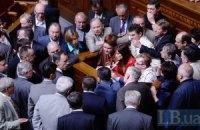 Парламент. Позорный дуплет