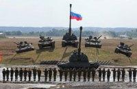 Россия вышла из договора о контроле над вооружениями в Европе