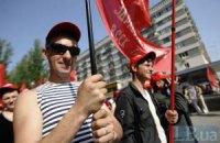 Історія комунізму і дідько лисий українського парламенту