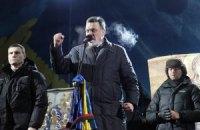 Оппозиция требует провести внеочередное заседание Рады
