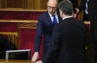 Девять министров могут лишиться кресел после получения кредита МВФ