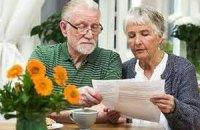 Деяким громадянам Франції знизять пенсійний вік