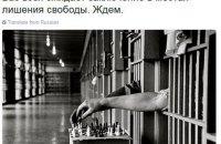 Twitter-аккаунт ZN.ua взломан