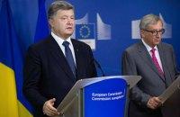 Порошенко и Юнкер скоординировали позиции по безвизовому режиму