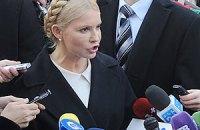 """Тимошенко """"грубо отказано"""" в знакомстве с основаниями возбуждения """"газового"""" дела"""