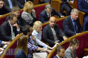 Депутаты блокировали работу Рады (обновлено)