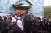 В Тернопольской области подрались из-за церкви